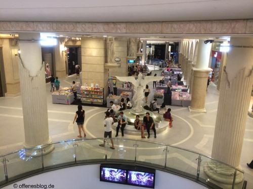 Terminal 21 Rom - zweites Foto