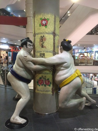 Terminal 21 Tokyo - zweites Foto